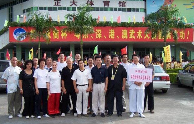 Dennis & Gai with Master Wu's Shanto students